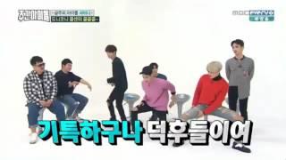 161012 Taemin Danger-PYN-Goodbye Dance Cover by SHINee Hyungs