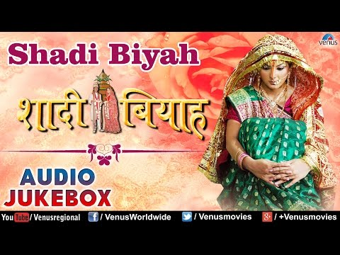 Shadi Biyah : Bhojpuri Hit Songs ~ Audio Jukebox | Dinesh Prakash, Smirity Sinha |