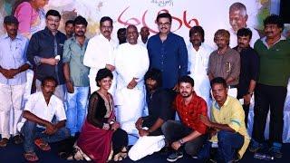Kidaa Poosari Magudi Audio Launch   Ilaiyaraaja   K Bhagyaraj   R Sarathkumar - BW