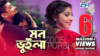 Mon Vuila | Porshi | ZooEL | Tanjib Sarowar | Bangla new song 2017
