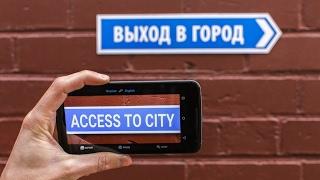 Best Translator App for Android 2017