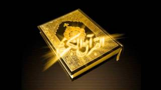 سورة البقرة -محمد ايوب -مقام حجازي