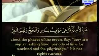 القرآن الكريم ( الجزء الثاني ) الشيخ أحمد بن على العجمي