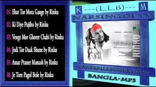 Baul Beshe Robi Thakur - Rinku---KM---?