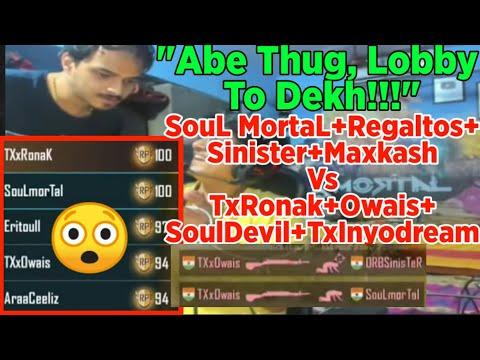 😲MortaL Vs Ronak And Owais Accidentally In One Match Soul Vs Tx MortaL Regaltos Vs Ronak Owais
