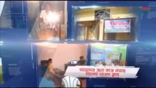 Green Savers- Ahsan Rony-  Joy Bangla Youth Award