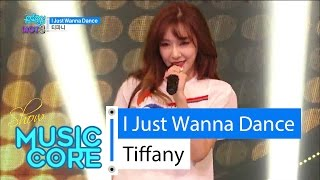 [HOT] Tiffany - I Just Wanna Dance, 티파니 - 아이 저스트 워너 댄스 Show Music core 20160521