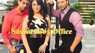 ১০ দিনে সাম্রাট ছবির বক্স অফিস আয় | Shakib Khan & Apu Biswas Movie Samrat Box Office 2016