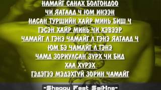 Shaggy feat Ideree SaiXna-Chamaig l Gene (Lyrics)