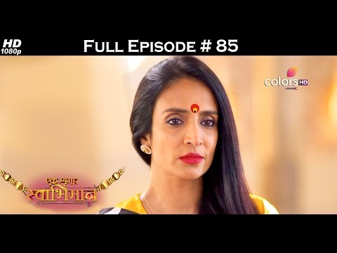 Ek Shringaar Swabhiman - 14th April 2017 - एक श्रृंगार स्वाभिमान - Full Episode (HD)