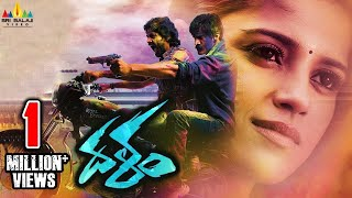 Dalam Telugu Full Movie | Latest Telugu Full Movies | Naveen Chandra, Piaa Bajpai | Sri Balaji Video