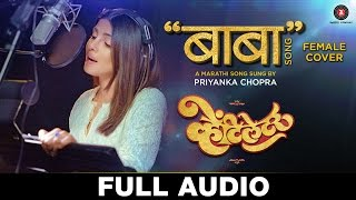 Baba (Female Cover) - Full Audio | Ventilator | Priyanka Chopra