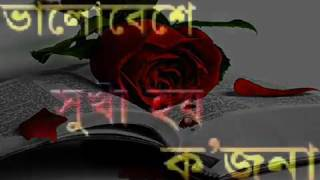 Bangla Sad Song   Prem Piriter Eto Jala Janina To Age    For Broken Hearts    YouTube