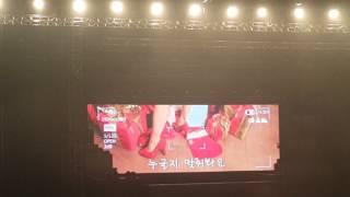[FANCAM] 151121 SNSD Phantasia in Seoul - XMAS Msg
