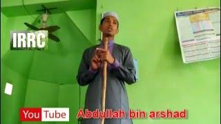 Abdullah Bin Arshad-IRCB-ইসলামিক রিচার্স সেন্টার বাংলাদেশ পরিচালনায়-01720548996