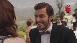 هدية قيصر لزواج شادي ولونا  -  مسلسل العراب نادي الشرق  الحلقة 2