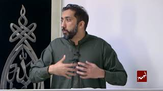I Can't Feel Anything - Khutbah by Nouman Ali Khan