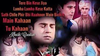 Kahin To Hoga ( Sujal Best Dialogue to Piyush & Kashish )