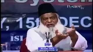 Islamic Bayan | Must watch before NIKAH | jahez ka concept |short Clip