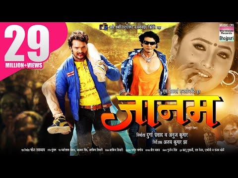 Xxx Mp4 JAANAM Khesari Lal Yadav Rani Chatterjee BHOJPURI NEW MOVIE 2017 3gp Sex