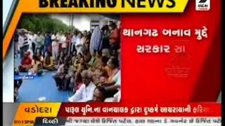 Thangath Incident Really In Gandhinagar || Sandesh News