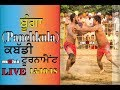 Bunga (Punchkula) Kabaddi Turnament Live 15 Oct 2018/www.123Live.in