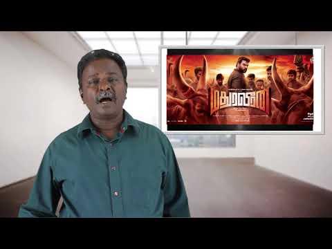 Xxx Mp4 Madurai Veeran Review Shanmuga Pandian Tamil Talkies 3gp Sex