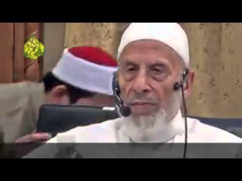 Bacaan al-Fatihah paling TEPAT