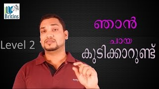 Spoken English in Malayalam- Level 2, Day 3