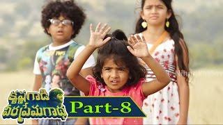 Krishna Gaadi Veera Prema Gaadha Full Movie Part 8 || Nani, Mehreen Pirzada, Hanu Raghavapudi
