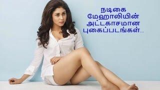 Actress Meghali Photoshoot   Hot Images   Tamil Cinema Actress