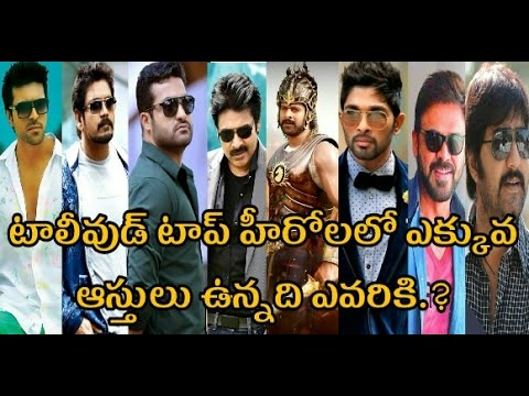 Who Is the Richest Hero in Tollywood Latest Telugu Movie News News Mantra