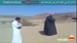 اضحك مع شباب سعودي يصنعون مقلب في شيخ سعودي بهدلة