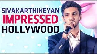 Sivakarthikeyan Impressed Hollywood | Anirudh | Remo Success Meet