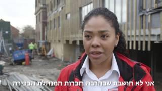 04 HILTI JWT Graduate Hebrew HD