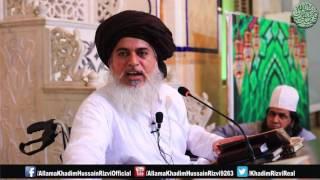 Allama khadim hussain rizvi 2017| HAZRAT MOOSA A.S AUR 72 HAZAR JADOGAR