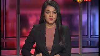 News 1st: Lunch Time English News | (16-02-2018)
