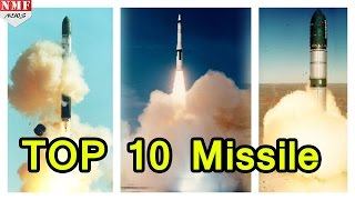 World की TOP TEN Dangerous Missile