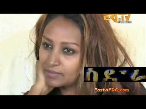 Eritrean Movie Sidra August 15 2015