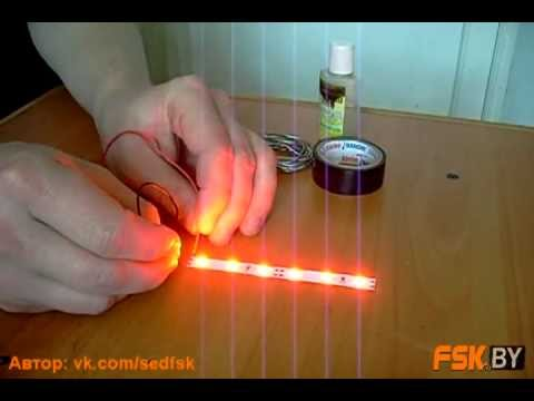 Download Светящаяся жидкость в домашних условиях\ ПОРАЗИТЕЛЬНО!! Tube.NuwanNET.Com Video And Mp3