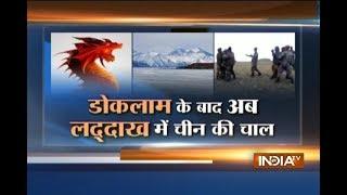 डोकलाम पर विवाद के बीच Ladakh में China की घुसपैठ की कोशिश नाकाम