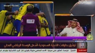 المؤرخ محمدالقدادي يفضح لجنة توثيق البطولات حوار ساخن مع بتال القوس