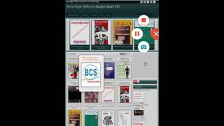 How to download Bangla Ebooks with Android