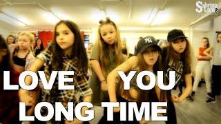 Cours Street Commercial | Choreo : Sabrina Lonis | Lax Studio Paris | amazing kids dancing
