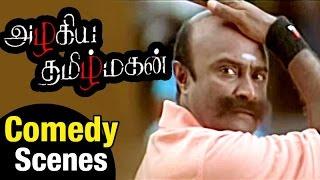 Azhagiya Tamil Magan - Tamil | Santhanam's funniest doubt in Temple | M S Baskar | Comedy Scene