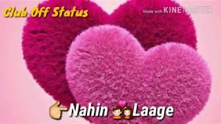 Nahin Hona Nahin Hona Whatsapp Status || Run Movie || Made By || Club Off Status