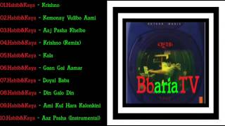 Krishno Full Album Hsbib Feat  Kaya   Click On The Songs