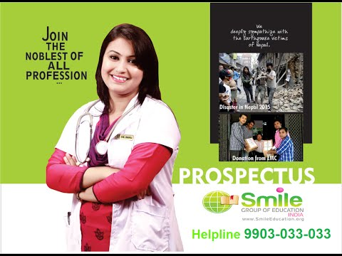 Eastern Medical College Contact Smile Education 9903-033-033