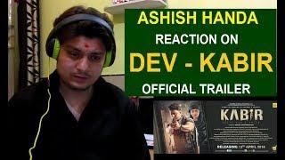 KABIR Official Trailer Reaction | Dev | Rukmini Maitra | Aniket Chattopadhyay | 13th April 2018