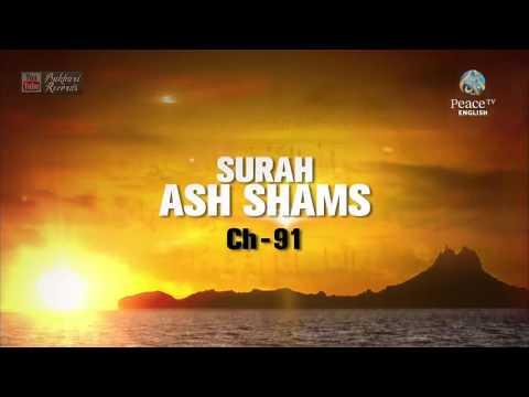 TAFSEER OF QUR'AN Ep 43 Surah Shams Sheikh Assim Al Hakeem
